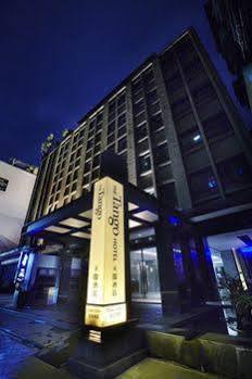 天阁酒店(台北林森馆)