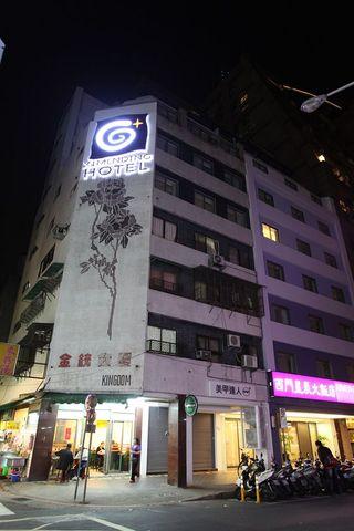 西门星辰大饭店(XimenCitizenHotel)