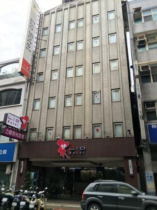 力欧时尚旅馆站前馆(LioHotel)