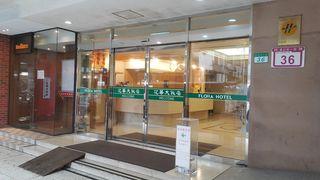 台北洛碁大饭店-花华分馆