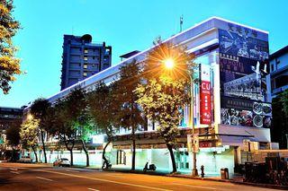 台北西悠饭店
