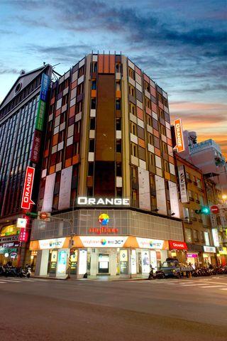 福泰桔子商务旅馆(Forte Orange Business Hotel)