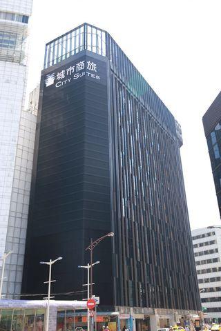 德立庄酒店(HotelMidtownRichardson)