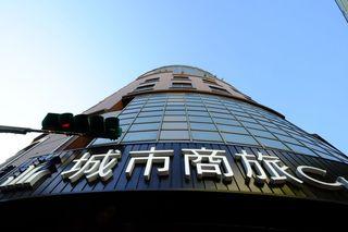 城市商旅(南东馆)(CitySuites-TaipeiNandong)
